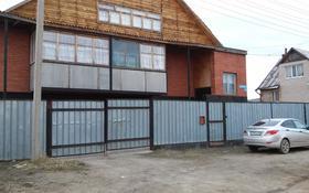 5-комнатный дом, 280 м², 11 сот., Литвинова — Бережного, Алматинская за 25 млн 〒 в Кокшетау