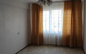 2-комнатная квартира, 48 м², 5/5 этаж, Нурсултана Назарбаева 79 за 13.5 млн 〒 в Усть-Каменогорске