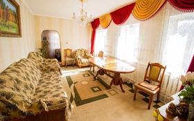 4-комнатный дом, 87 м², 7 сот., Северное кольцо 1 — Шевченко за 10.5 млн 〒 в Талдыкоргане