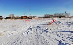 Участок 50 соток, Коттеджный поселок Вип-9 за 27 млн 〒 в Нур-Султане (Астана), Есиль р-н