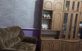 3-комнатный дом, 65.4 м², 8.7 сот., 125-а квартал 47 — Мира- Тулебаева за 9 млн 〒 в Темиртау