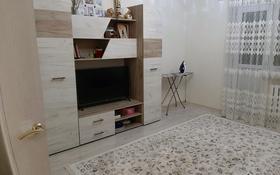 1-комнатная квартира, 39 м², 9/12 этаж, Тлендиева 15/1 за 13.5 млн 〒 в Нур-Султане (Астана), Сарыарка р-н