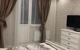 1-комнатная квартира, 36 м², 7/12 этаж посуточно, мкр Акбулак 95 — Момышулы за 10 000 〒 в Алматы, Алатауский р-н