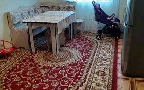 5-комнатный дом, 120 м², 8 сот., Мкр. Жұлдыз 29 — Маметовой за 7 млн 〒 в Шымкенте, Енбекшинский р-н