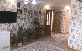 5-комнатная квартира, 152 м², 2/5 этаж, Алдиярова 6 за 27 млн 〒 в Актобе