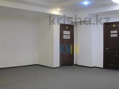 Офис площадью 91 м², проспект Достык 91б — Жолдасбекова за 4 500 〒 в Алматы, Медеуский р-н — фото 3