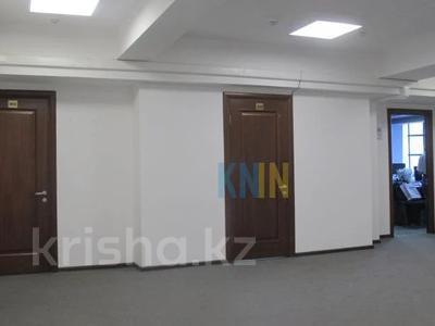 Офис площадью 91 м², проспект Достык 91б — Жолдасбекова за 4 500 〒 в Алматы, Медеуский р-н — фото 4