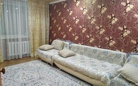 4-комнатная квартира, 96 м², 6/6 этаж, Беркимбаева 112 за 22 млн 〒 в Экибастузе