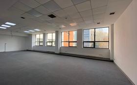 Офис площадью 236 м², проспект Абая — Байзакова за ~ 1.1 млн 〒 в Алматы, Бостандыкский р-н