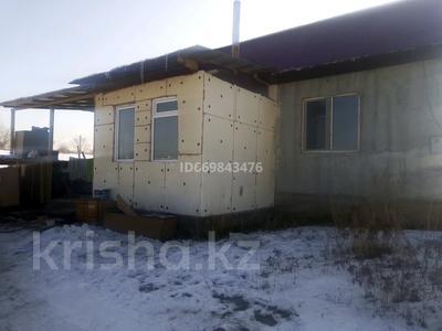 2-комнатный дом, 50 м², 7.5 сот., улица Байтурсынова за 5.5 млн 〒 в Шамалгане
