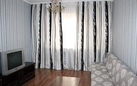 1-комнатная квартира, 46 м², 8/9 этаж посуточно, Пушкина — Макатаева (Пастера) за 8 000 〒 в Алматы