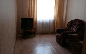 3-комнатная квартира, 63 м², 2/5 этаж помесячно, Лесная поляна 7 за 100 000 〒 в Нур-Султане (Астана)