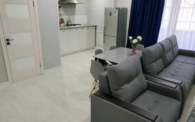 2-комнатная квартира, 56 м², 2/9 этаж посуточно, Назарбаева за 15 000 〒 в Уральске