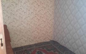 3-комнатная квартира, 47.8 м², 5/5 этаж, Микр Акмечеть 31 за 4.5 млн 〒 в