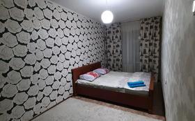 2-комнатная квартира, 45 м², 8/9 этаж посуточно, улица Кабанбай Батыра 154 — Казахстан за 10 000 〒 в Усть-Каменогорске
