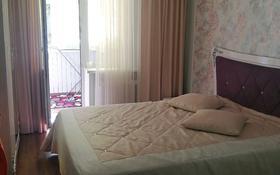 3-комнатная квартира, 66 м², 1/5 этаж, Алтынсарина 240 за 25 млн 〒 в Петропавловске