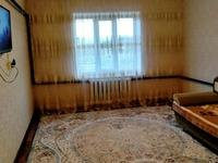 3-комнатный дом, 45 м², 10 сот., Ровный. Массив Бурыл 143а за 7 млн 〒 в Таразе