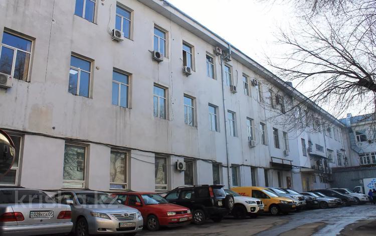 Офис площадью 12492 м², Достык — Гоголя за ~ 5.3 млрд 〒 в Алматы, Медеуский р-н