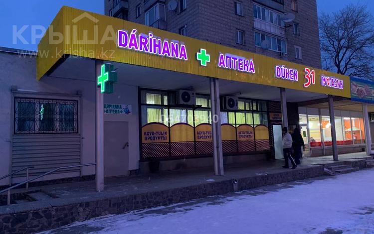 Магазин площадью 47 м², Бажова 1 — Абая за 140 000 〒 в Усть-Каменогорске