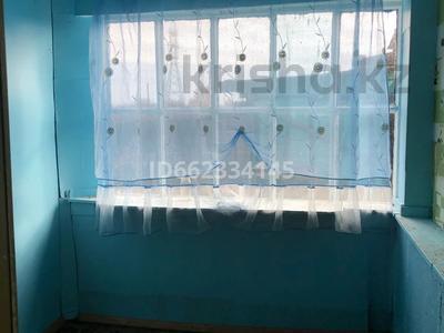 3-комнатный дом, 53.6 м², 25 сот., Береговая за 2.5 млн 〒 в Петропавловске — фото 4