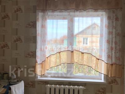 3-комнатный дом, 53.6 м², 25 сот., Береговая за 2.5 млн 〒 в Петропавловске — фото 5