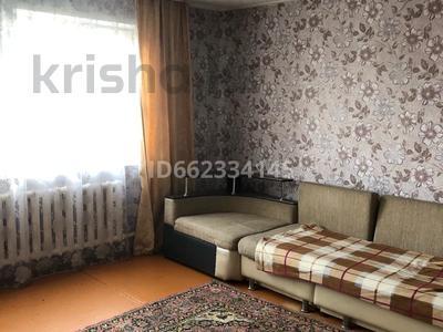 3-комнатный дом, 53.6 м², 25 сот., Береговая за 2.5 млн 〒 в Петропавловске — фото 6