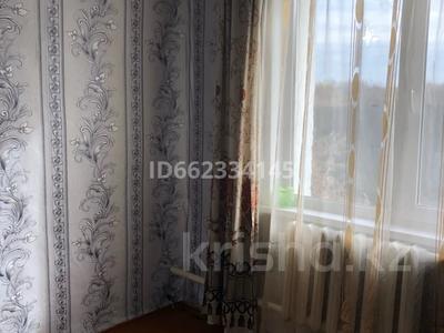 3-комнатный дом, 53.6 м², 25 сот., Береговая за 2.5 млн 〒 в Петропавловске — фото 11