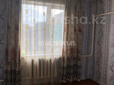 3-комнатный дом, 53.6 м², 25 сот., Береговая за 2.5 млн 〒 в Петропавловске — фото 12