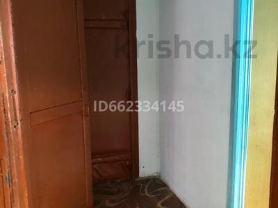 3-комнатный дом, 53.6 м², 25 сот., Береговая за 2.5 млн 〒 в Петропавловске — фото 14