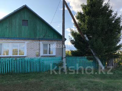 3-комнатный дом, 53.6 м², 25 сот., Береговая за 2.5 млн 〒 в Петропавловске
