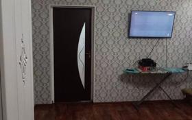 3-комнатный дом, 80 м², 6 сот., Баженова 71 — Казакова за 15 млн 〒 в Таразе