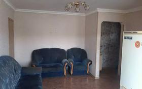 2-комнатная квартира, 42 м², 5/5 этаж, Назарбаева 57 — Абая за 8.5 млн 〒 в Кокшетау
