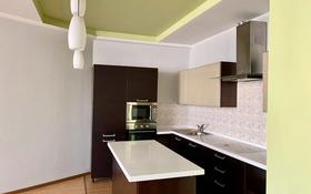 2-комнатная квартира, 92 м², 17/33 этаж, Аль-Фараби 7 — Козыбаева за 51 млн 〒 в Алматы, Медеуский р-н