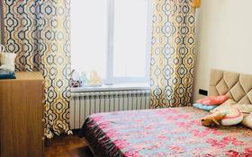 4-комнатная квартира, 166 м², 12/20 этаж, мкр Самал-2, Снегина за 115 млн 〒 в Алматы, Медеуский р-н