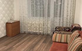 2-комнатная квартира, 52 м², 2/5 этаж помесячно, Казыбек би — Наурызбай батыра за 135 000 〒 в Алматы, Алмалинский р-н