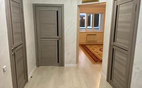 1-комнатная квартира, 65 м², 5/5 этаж, мкр Кунаева, Нұр 5 за 16 млн 〒 в Уральске, мкр Кунаева