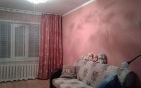 2-комнатная квартира, 54 м², 5/5 этаж, Набережная 79 за 12 млн 〒 в Щучинске