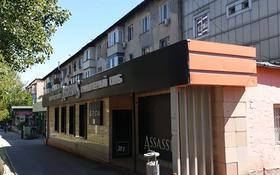 Магазин площадью 170 м², проспект Гагарина — Левитана за 90.5 млн 〒 в Алматы, Бостандыкский р-н