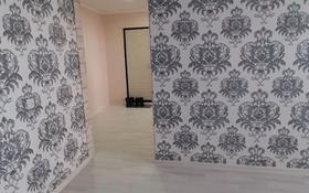3-комнатная квартира, 65 м², 6/10 этаж, Болатбаева 30 за 21.3 млн 〒 в Петропавловске