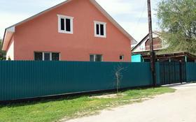 5-комнатный дом, 100 м², 12 сот., Еркин 6 — Коктал за 19 млн 〒 в Алматы