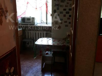 2-комнатная квартира, 37.9 м², 2/2 этаж, Урожайная улица за ~ 6 млн 〒 в Костанае — фото 14