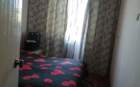 3-комнатная квартира, 75 м², 5/5 этаж, Массив Карасу 15 за 13 млн 〒 в Таразе