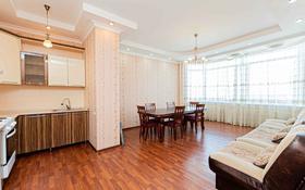 3-комнатная квартира, 89 м², 4/10 этаж, А. Бокейханова — Ханов Керея и Жанибека за 35.4 млн 〒 в Нур-Султане (Астана), Есиль р-н