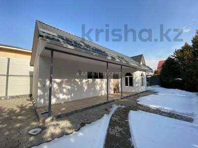 7-комнатный дом, 442 м², 13 сот., мкр Хан Тенгри, Мухаммед Хайдар Дулати за 200 млн 〒 в Алматы, Бостандыкский р-н — фото 10