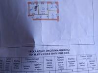 3-комнатный дом, 46.4 м², 2 сот.