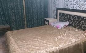 3-комнатная квартира, 80 м², 4/5 этаж посуточно, Мира 2 за 7 000 〒 в Актобе, мкр Шанхай