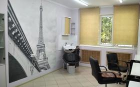 Салон красоты, помещение, офис за 280 000 〒 в Алматы, Ауэзовский р-н