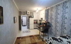 1-комнатная квартира, 28 м², 2/12 этаж, Садвакасова за 15.9 млн 〒 в Алматы, Ауэзовский р-н