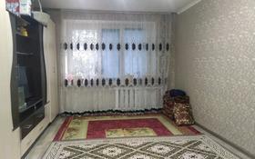 3-комнатная квартира, 62.7 м², 1/9 этаж, Сандригайло 98 за 12.5 млн 〒 в Рудном