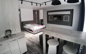 1-комнатная квартира, 35 м², 3/5 этаж посуточно, Академика Сатпаева 47 за 10 000 〒 в Павлодаре